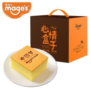 麦吉士_心情蛋糕营养早餐面包整箱休闲零食糕点660g 19.9元(需用券)