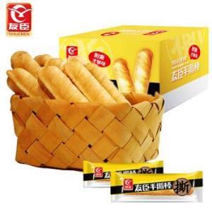 友臣520克手撕面包棒肉松饼蛋糕吐司蛋糕点心休闲零食早餐饼干食品整盒装*3件 27.06元(合9.02元/件)