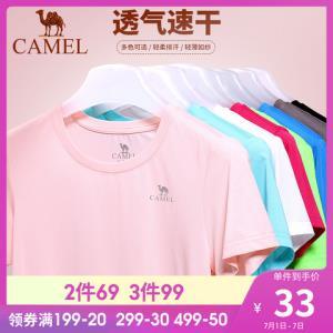 骆驼运动速干T恤男女吸汗透气圆领短袖夏季跑步健身服情侣速干衣 29.9元