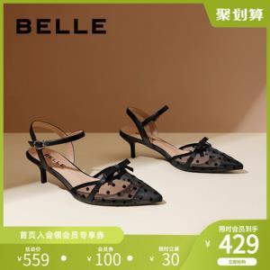 百丽莓莓仙女鞋2020春夏商场新款女蝴蝶结网纱猫跟凉鞋3MD33BH0 429元