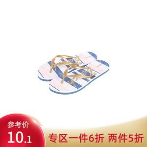 MINISO名创优品日系清新女士人字拖(L,39-40)简约居家浴室女拖鞋*2件 20元(合10元/件)