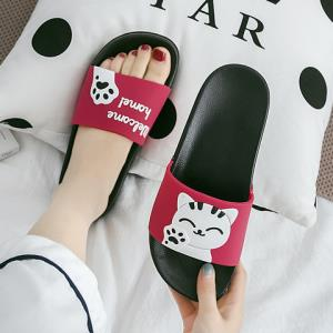 oiu男/女款室内拖鞋 9.99元(需用券)