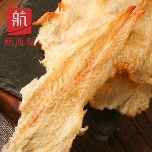 网红碳烤鳕鱼片大份量58g 9.9元(需用券)