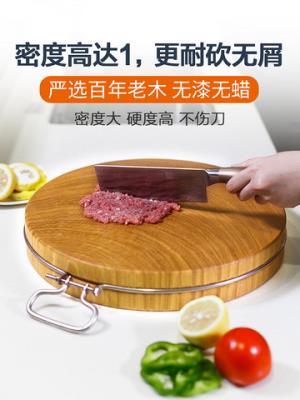 致青春越南铁木菜板实木家用砧板抗菌防霉厨房案板占板切菜板 29元