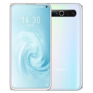 MEIZU魅族175G智能手机8GB+128GB梦幻独角兽 3239元