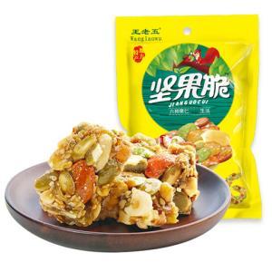 王老五坚果脆118*2袋混合坚果零食休闲小吃花生酥糖果传统糕点心*4件 57.78元(合14.45元/件)