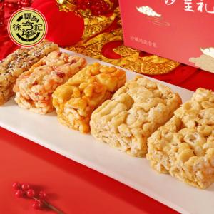 徐福记沙皇礼盒沙琪玛糕点混合口味1480g 84.9元