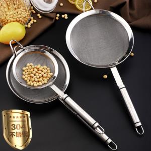 304不锈钢漏勺过滤网筛子家用烘焙糖粉筛网厨房超细小手持面粉筛 9.8元(需用券)