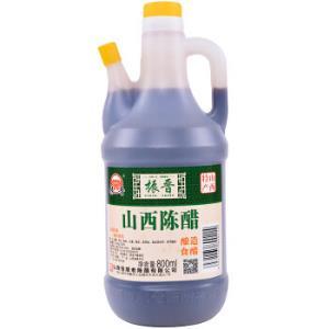 恒顺振晋山西陈醋酿造食醋800ml    8.8元