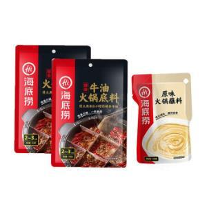 馥华海底捞火锅底料醇香牛油牛油锅底2包+原味蘸酱1袋*4件+凑单品 56元(需用券,合14元/件)