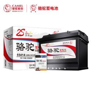 骆驼(CAMEL)汽车电瓶蓄电池55414(2S)12V捷达/桑塔纳/经典高尔/明仕/世纪星/红旗以旧换新上门安装    369元