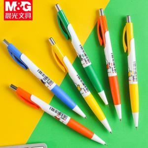 M&G晨光MF3002自动铅笔3支    4.6元(需用券)