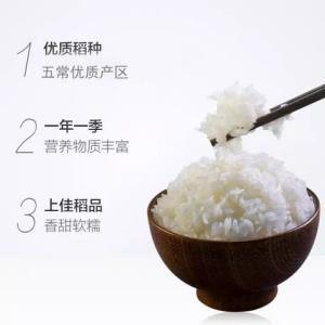 清香有稻东北长粒香大米5kg10斤    43.9元(需用券)