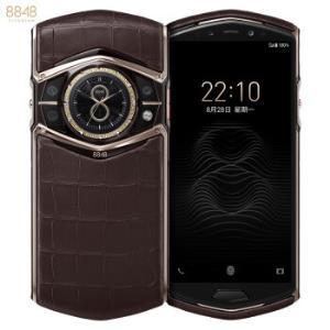 8848钛金手机M6私人订制5G旗舰新品加密轻奢商务全网通手机双卡双待12G1TB内存页岩棕 29999元
