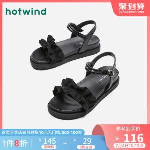 热风女鞋2020年夏季新款女士松糕底仙女风时尚凉鞋H50W0619    116元