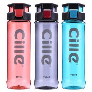 希乐透明塑料水杯730ml 13.8元(需用券)