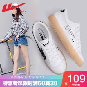 回力联名款大嘴猴新品帆布鞋子休闲鞋男女小白鞋男运动板鞋白黑PFHL00238 69元