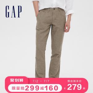 Gap男装时尚舒适休闲裤夏季5446992020新款男士亚麻薄款长裤通勤    149元(需用券)
