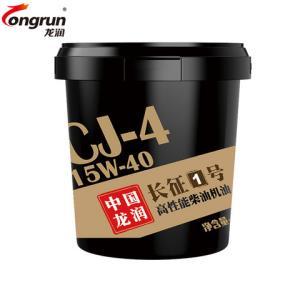 """龙润""""长征1号""""高性能矿物质柴油机油CJ-415W-4018L汽车用品 389元"""