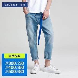 lilbetter牛仔裤男秋装2020新款水洗休闲裤时尚小脚裤男士长裤子 158元