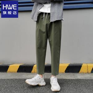 HWE裤子男超薄款休闲裤九分男士运动弹力空调速干裤夏天长裤夏季 49元包邮(需用券)