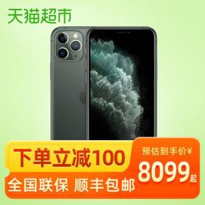 Apple/苹果iPhone11ProMax手机国行正品全国联保 8099元