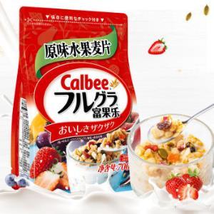 帅享卡乐比水果麦片700g    43.5元(需用券)
