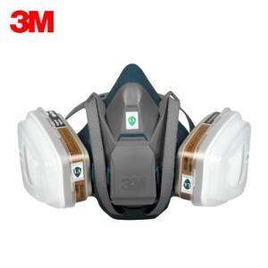 3M防护套装KN956502QL尘毒呼吸防护套装10片滤棉(赠送防化手套一副)企业专享    313元