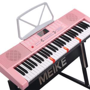 美科(MEIRKERGR)MK-288粉色智能版+琴架61键多功能教学电子琴 291元