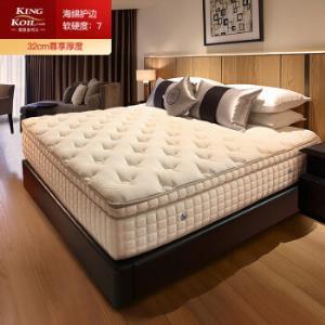 美国金可儿乳胶床垫席梦思独立袋装弹簧床垫硬垫万达嘉华酒店款鎏金1.8米*2米*0.32米    7099元