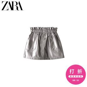 ZARA童装女童05350603808金属系纸袋裙    69元
