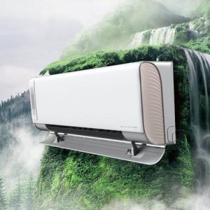 家电调查局:空调、新风机合二为一,新风空调靠谱吗?    噱头还是实用?
