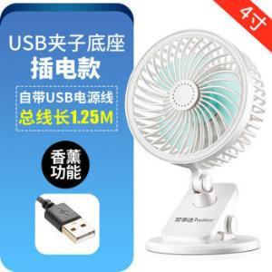 USB小风扇宿舍静音电风扇办公台夹扇便携