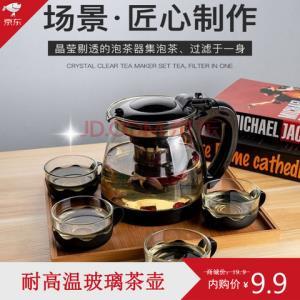 1000/2000ML茶壶玻璃耐高温泡茶壶单壶