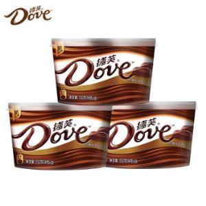 德芙礼盒装丝滑牛奶纯黑白夹心巧克力3碗排块送女友小零食喜糖果醇黑252g丝滑牛奶252g榛仁摩卡243g