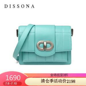 DISSONA迪桑娜女包SONG颂系列单肩包格纹斜挎包2020新款包包时尚小方包浅蓝色 1690元