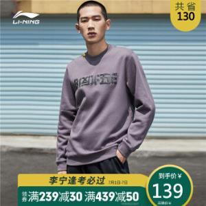 李宁官网卫衣男BADFIVE篮球系列加绒保暖套头卫衣AWDP581暗灰紫-13XL*3件 317元(合105.67元/件)