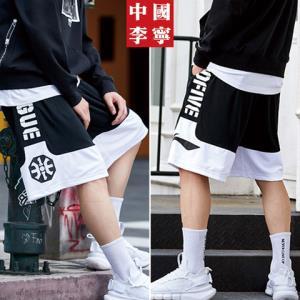李宁3+1篮球裤短裤2020夏季新款运动宽松五分裤跑步篮球服背心男73元