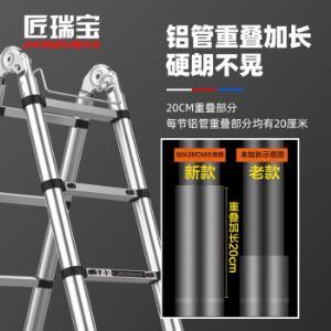 匠瑞宝梯子伸缩梯子人字梯铝合金加厚折叠梯家用多功能工程楼梯多功能2.1米 369元