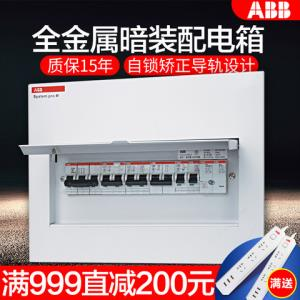 ABB配电箱强电箱开关箱强电布线箱8回路家用照明暗装空气开关箱 80.8元(需用券)