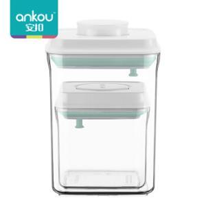 安扣厨房用透明零食干果密封罐子大容量坚果收纳罐密封罐塑料食品正方形2件套0.5L+1.5L*5件 230元(合46元/件)