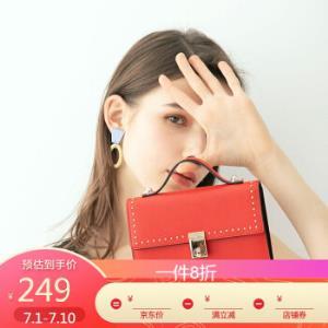 ELLE牛皮女包斜挎小包女62140简约百搭单肩包女迷你小包包手提包红色 248.8元