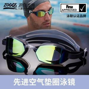 ZOGGS泳镜专业高清防雾大框游泳眼镜男女士专业防水舒适护目泳镜 169元(需用券)
