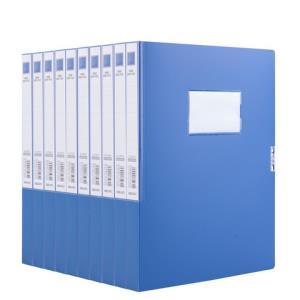 得力A4档案盒粘扣塑料收纳盒PP办公收纳用品一箱10个装文件收纳盒文档盒加厚财务凭证盒标签整理盒多省包邮 59元