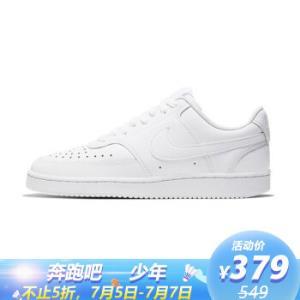 耐克NIKE男子百搭板鞋COURTVISIONLO运动鞋CD5463-100白色42.5码 379元