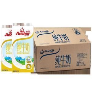 安佳超高温灭菌全脂纯牛奶12x1L新西兰 137元
