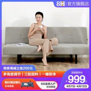 8HSF3可调节简约多功能布艺沙发床 974.25元