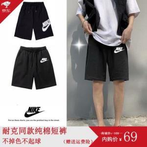 LISM短裤男五分裤2020夏季新款休闲宽松跑步运动裤69元(需用券)