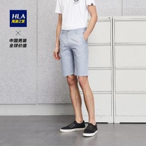 HLA/海澜之家舒适修身男士五分裤舒适微弹休闲中裤男68元(需用券)