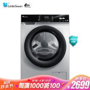 LittleSwan小天鹅TD100V62WADS510公斤变频洗烘一体机 2599元